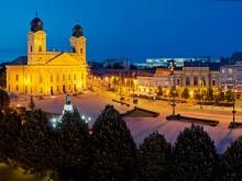 A hét városa: Debrecen