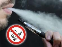 E-cigi tiltás