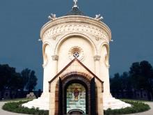 Belföldi utazás - Pécs