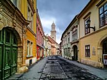 A hét városa: Sopron